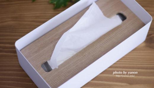 木と白鉄の北欧テイストな組み合わせ、RIN(リン)の蓋付きティッシュケース!