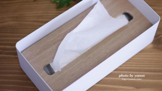 ティッシュボックスの画像