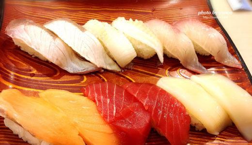 【株主優待ご飯】きづなずし(3198:SFPダイニング)のお寿司食べ放題に行ってきました
