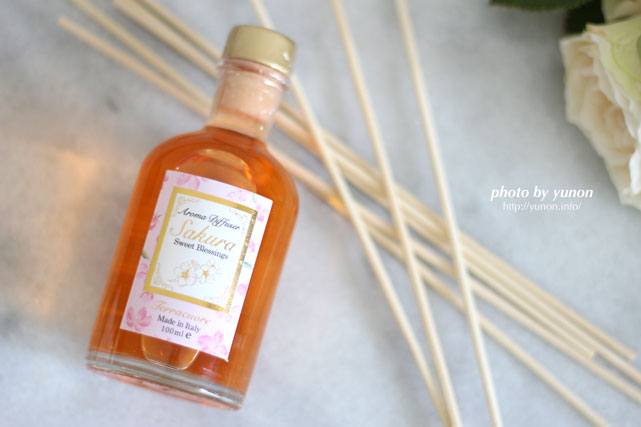 桜の香りのディフューザ