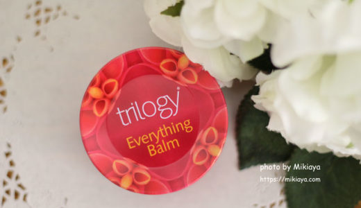 ローズヒップオイル配合!髪や手、唇とマルチに使える、トリロジーのエブリシング バームが大好き!