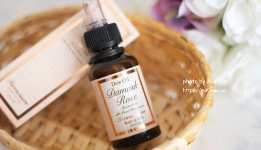 特に乾燥肌におすすめ!さらっとした油分で顔を包むナチュラルオイル!