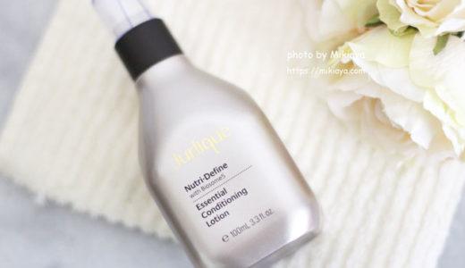 ジュリーク「ニュートリディファイン コンディショニングローション」を使ってます!保湿力高めだし、香りも良いですよ!