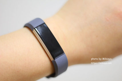 Fitbit Alta HRを実際に使う主婦の口コミ!万歩計・心拍・睡眠状態まで調べられる時計がすごい!