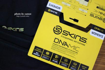SKINSの画像