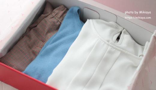 【着画像あり】airCloset エアークローゼットからお洋服が届きました!4回目。毎日の外出が楽しくなってきた!