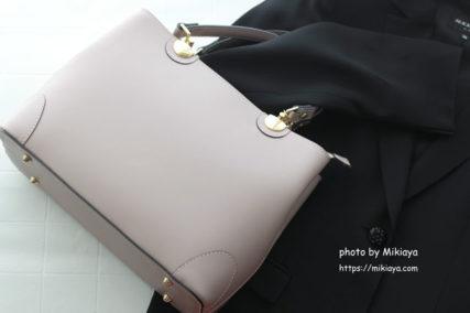 【GILT(ギルト)で75%オフ】日本未販売のMATILDE COSTAの鞄!卒園式・入学式用に!クーポン情報も。