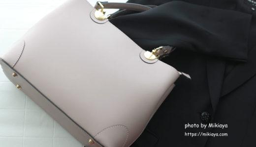 GILT(ギルト)で75%オフ!卒園式・入学式用の鞄を発見!日本未販売のMATILDE COSTAの鞄が届きました!クーポン情報も。