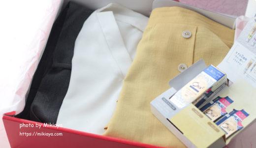 【着画像あり】airCloset エアークローゼットからお洋服が届きました!5回目。自分では買わない、可愛いお洋服が到着!おまけあり!