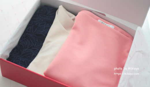【着画像あり】airCloset エアークローゼットからお洋服が届きました!7回目。不思議な袖のボートネックがかわいい!おまけ付き!