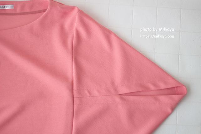 袖が不思議な洋服
