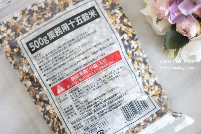 十五穀米 / 500g
