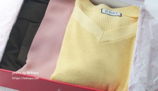【着画像あり】エアークローゼットからお洋服が届きました!8回目。春らしい黄色のニットが届きました