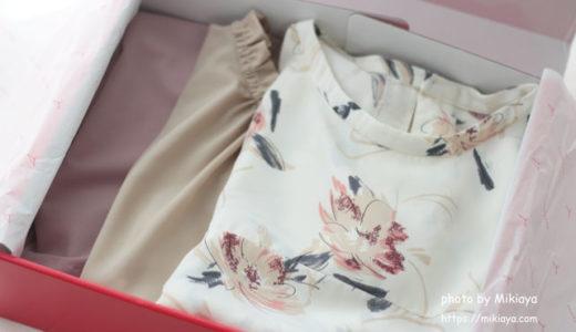 【着画像あり】エアークローゼットからお洋服が届きました!9回目。似合わないと思っていたベージュが可愛かった!