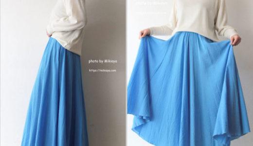 【着画像あり】Doresuweのフレアスカートが届いた!裏地無、少し透け感ありだけど、可愛い!