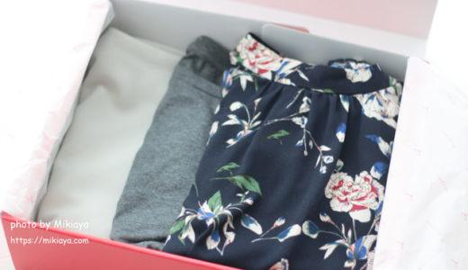 【着画像あり】エアークローゼットからお洋服が届きました!10回目。セミワイドパンツが素敵だった!