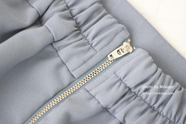 スカートのチャック部分の画像
