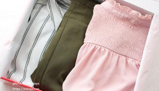 【着画像あり】エアークローゼットからお洋服が届きました!11回目。ピンク色のブラウスがすごく可愛い!スカートもお気に入り!