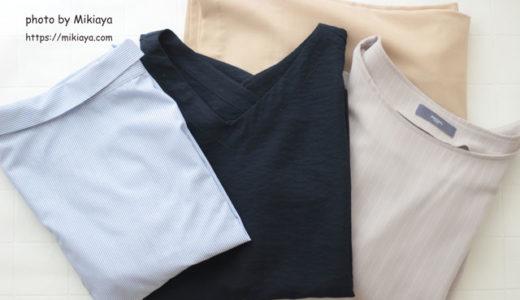 【着画像あり】エディストクローゼットからお洋服が届きました!2回目。ブラウスがキレイ!