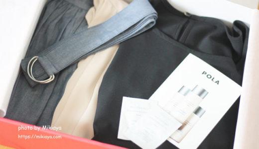 【着画像あり】エアークローゼットからお洋服が届きました!13回目。似合わないお洋服と買いたいお洋服が届いた!