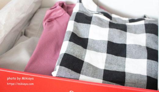 【着画像あり】エアークローゼットからお洋服が届きました!14回目。クルージングで太った(泣