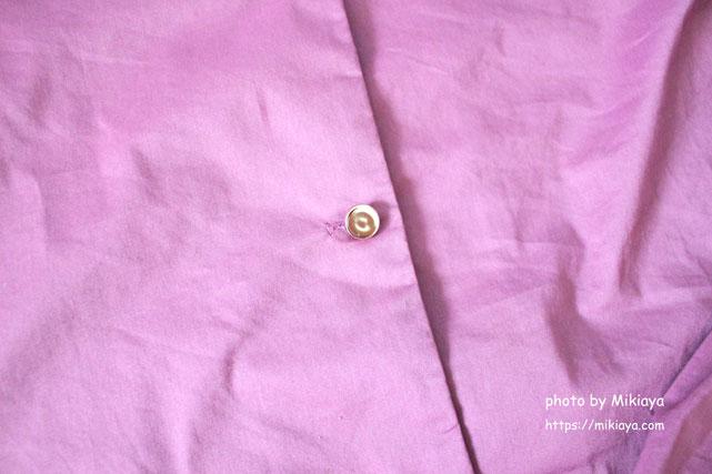 金ボタン部分の画像
