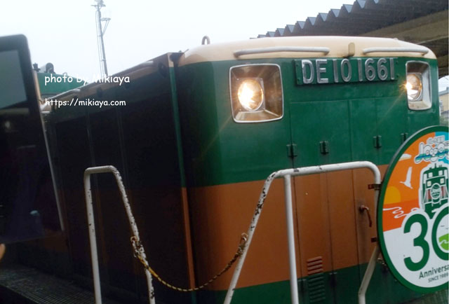 のろっこ電車の画像