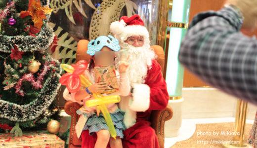 【豪華客船クルーズ旅行記】4日目!終日渡航日。船の中は、7月なのにクリスマスパーティだった!