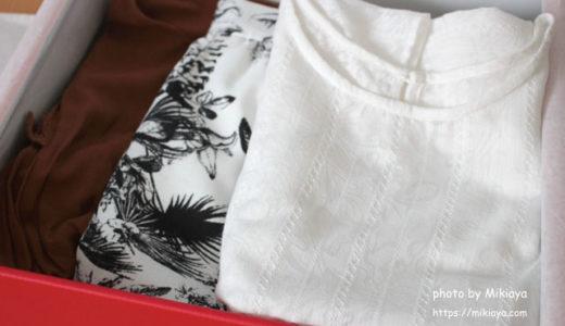 【着画像あり】エアークローゼットからお洋服が届きました!15回目。ボタニカル柄スカートが可愛かった!