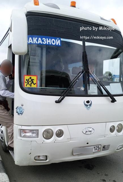 バスに乗り込んだ画像