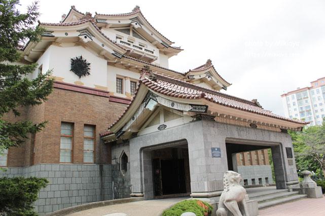 サハリン郷土博物館