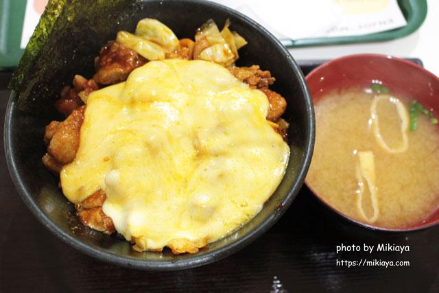 チーズカルビの画像