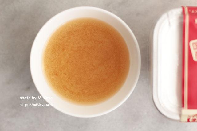 天然醸造味噌のお味噌汁